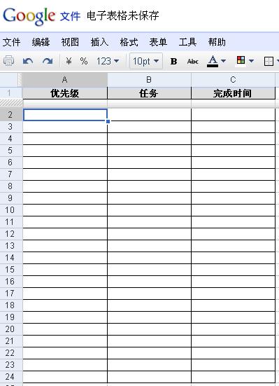 用Google Doc创建GTD工具图1